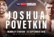 Anthony Joshua Aleksandr Povetkin