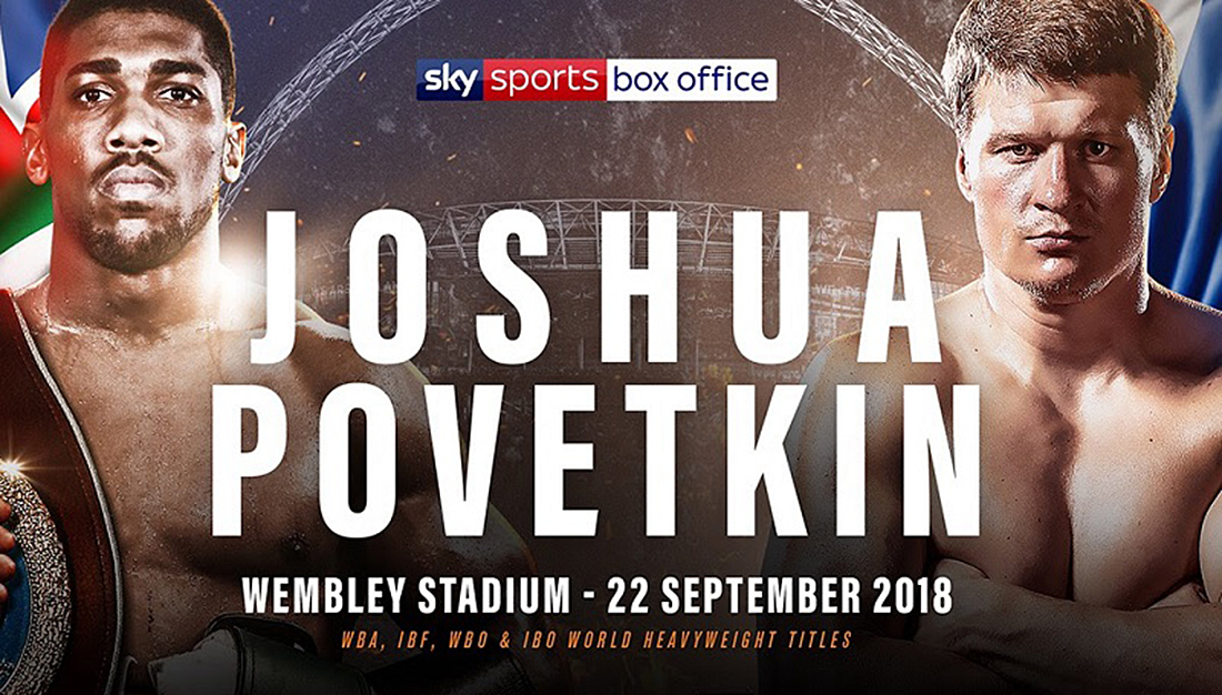 Anthony Joshua vs Aleksandr Povetkin
